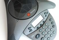 Система АКС Polycom SoundStation VTX1000 2200-07500-122