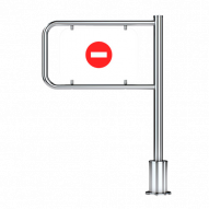 Oxgard К-11-А калитка пружинная, правая 1200